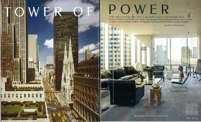 Know Your City The History Of Olympic Tower Nicole Cohen